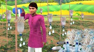 Recycle Plastic Bottles Story - Hindi Kahaniya हिंदी कहानियाँ - Motivational Stories in Hindi