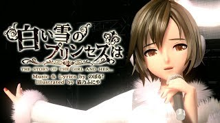 Repeat youtube video [60fps MEIKO Full風] The Snow White Princess is 白い雪のプリンセスは - MEIKO メイコ DIVA Arcade English Romaji