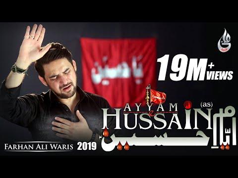 farhan-ali-waris-|-ayyam-e-hussain-|-2019-|-1441