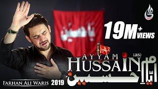 vuclip Farhan Ali Waris | Ayyam E Hussain | 2019 | 1441