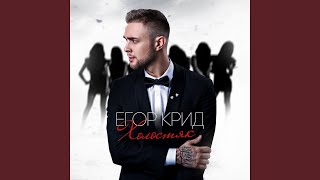 Download Берегу Mp3 and Videos