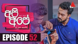 Api Ape | අපි අපේ | Episode 52 | Sirasa TV Thumbnail