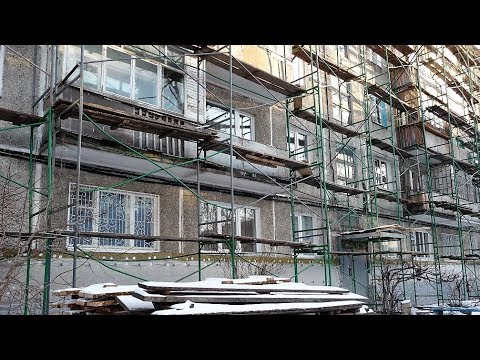 Югорский фонд капремонта объяснил причину затянувшихся работ