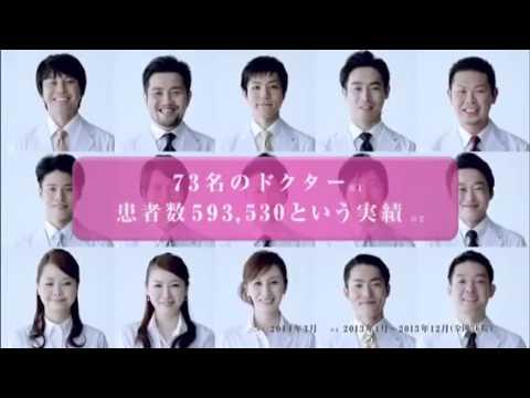 美乳デザインdr長谷川@湘南美容外科 :: VideoLike
