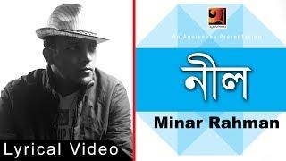 Neel by Tahsan Faet. Minar  | Album Aari  | Official lyrical Video