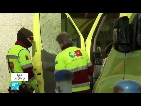 إسبانيا تنجح في علاج أكثر من 34 ألف مصاب بفيروس كورونا  - نشر قبل 3 ساعة