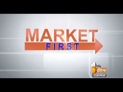 """Market First """"Automotive Industry"""" 