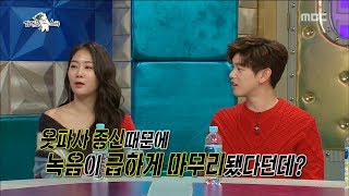 Video [RADIO STAR] 라디오스타 Soyou, what happened to the recording with Yun Jong Shin? 20171213 download MP3, 3GP, MP4, WEBM, AVI, FLV Agustus 2018