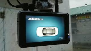파인뷰 X900 AI충격안내