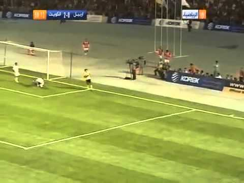 Arbil vs Al Kuwait - 2012 AFC Cup Final