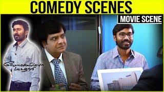 Velaiilla Pattadhari - Tamil Movie - Comedy Scenes | Dhanush | Anirudh