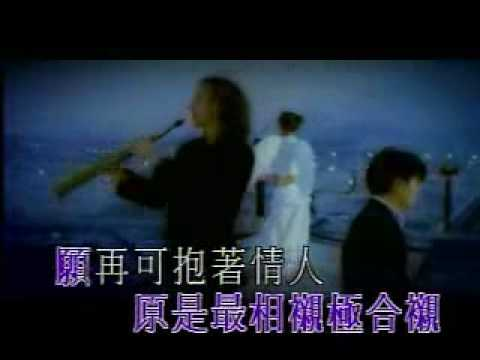 Andy Lau featuring Kenny G -