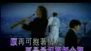 "Andy Lau featuring Kenny G - ""You Are My Lady"""