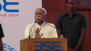 Talk by Dr.  Mohan Bhagwat, Sarsanghachalak, RSS on Nationalism and Ethical Practices in Business