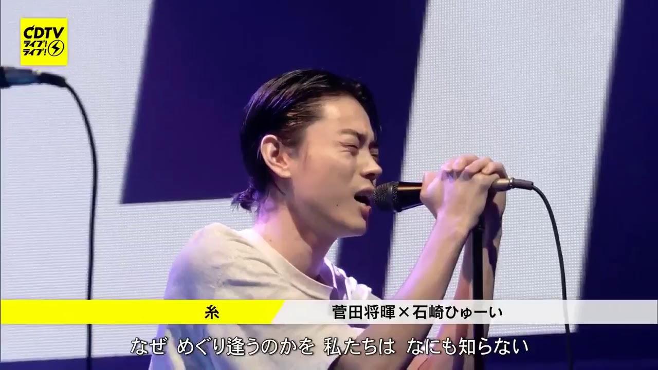 Download Suda Masaki - Ito