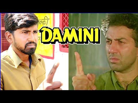Damini movie (1993) | Sunny deol dialogue ye dhai kilo Ka hath | damini spoof scene | ABLS CLUB |