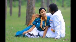 Best Love Song No.3 | ምርጥ የፍቅር ዘፈን ቁ.3 | Best Ethiopian Music