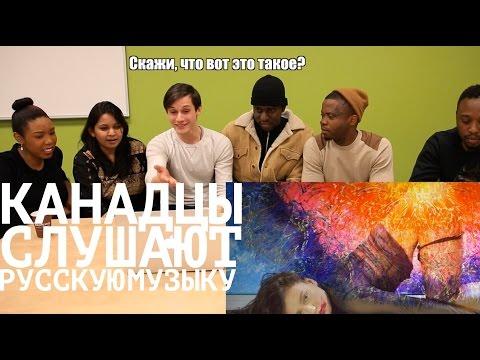 русский клип мама люба давай