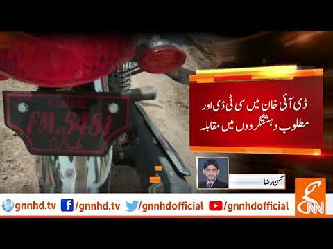 CTD's Important Mission in DI Khan