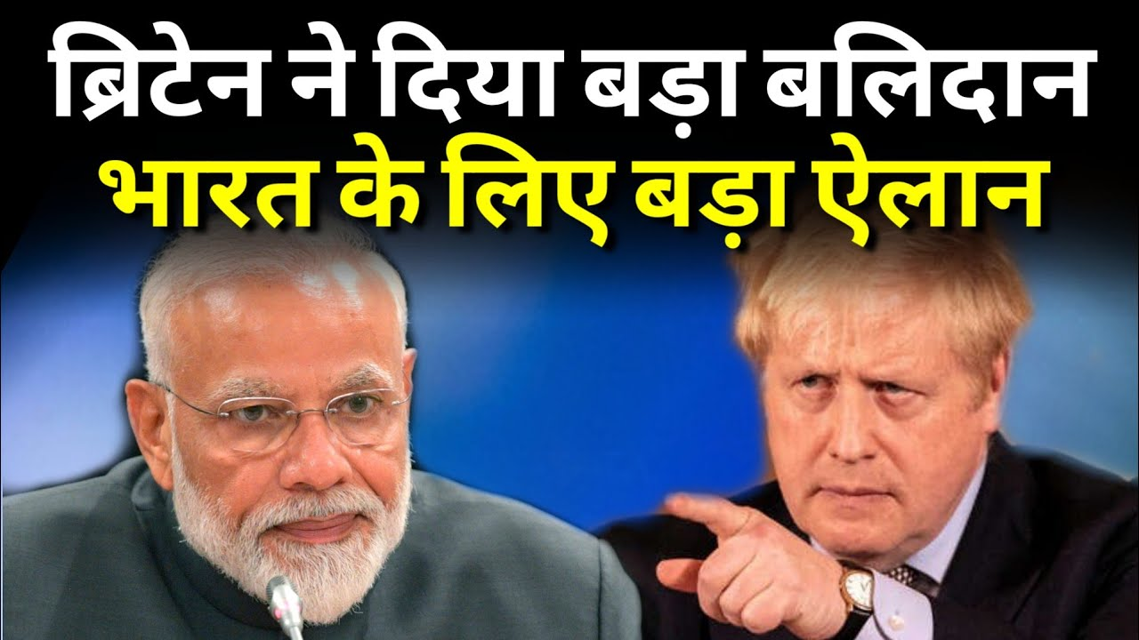 हमें भारत की ज़रूरत | UK to Transfer Technology of World's Fastest MDS | PM Modi | Exclusive Report
