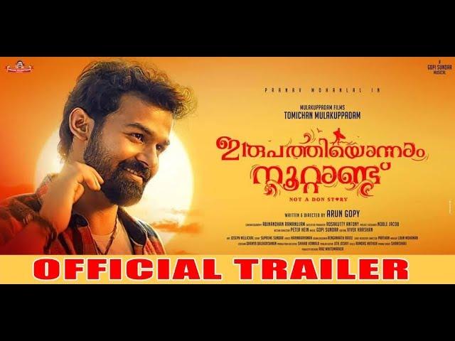 Irupathiyonnaam Noottaandu | Official Trailer | Pranav Mohanlal | Arun Gopy | Mulakuppadam Films