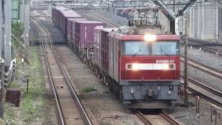 JR貨物 EH500-37貨物列車 金太郎 東十条駅
