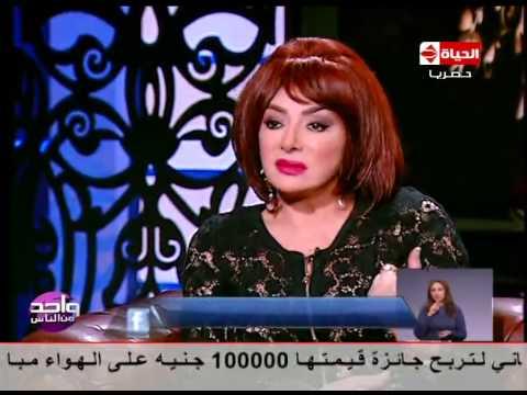 واحد من الناس - نبيلة عبيد تشرح سبب الخلاف بينها وبين الفنانة نادية الجندي وكيف تم التصالح بينهم
