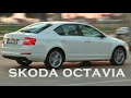 Test - Skoda Octavia