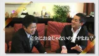 桑原 正守氏 X 佐藤 みきひろ氏のスペシャル対談映像のscene.1です。 桑...