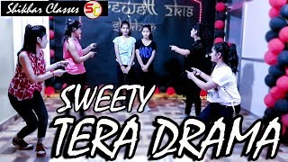 Sweety Tera Drama + Kabhi Alvida Na Kehna |  Bollywood Dance Performance (self choreography)