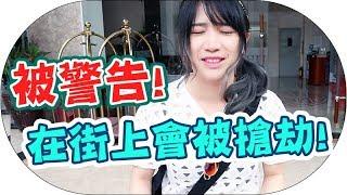 Vlog1 Mira