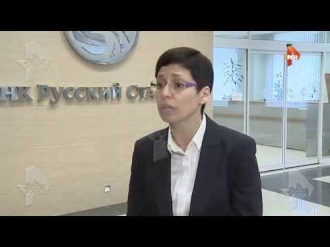 """Заемщики обвинили банк """"Русский Стандарт"""" в мошенничестве с кредитками"""