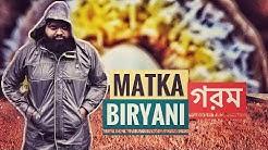 Matka Biryani Kolkata | Matka Biryani Recipe  | How to Make Matka Biryani