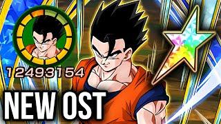 100% NEW TRANSFORMING ULTIMATE GOHAN SHOWCASE + OST! Dragon Ball Z Dokkan Battle