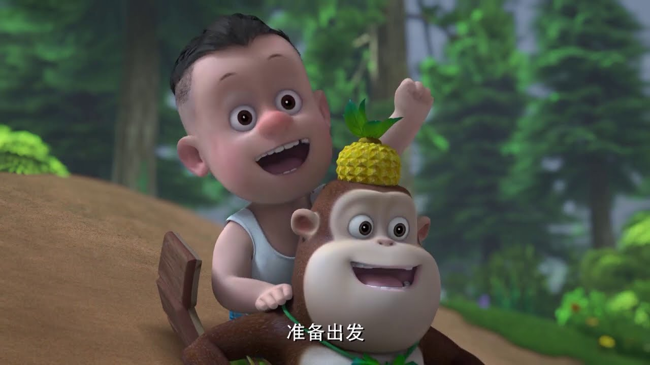熊熊乐园3 | 瞬移门把手| 儿童动画 | Boonie Cubs | Cartoon Compilation | Kids Cartoon