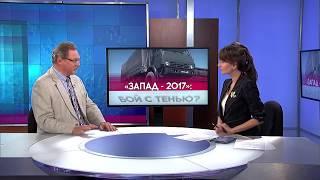 ИТОГИ с Юлией Савченко | 16 сентября 2017