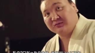 Hakuho : publicité pour Big Mac Géant (McDonald