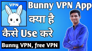 Bunny Vpn App Kaise Use Kare App ।। how to use bunny vpn app।। bunny vpn app screenshot 4