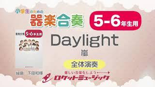 商品詳細ページはこちら↓ https://www.gakufu.co.jp/products/kigakugas...