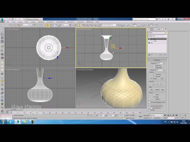 Уроки 3Ds Max. Lathe в 3D Max. Шпаргалки часть 25.Проект Ильи Изотова.