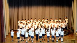 KCIS Primary 6 Graduation 2014