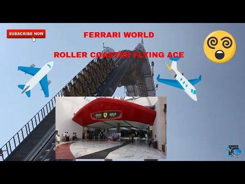 Roller Coaster Ferrari World Flying Ace Abu Dhabi UAE 2020
