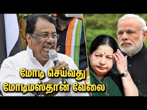 EVKS Elangovan Slams Modi for banning Rs. 500, Rs. 1000 notes | Latest Speech against Jayalalitha