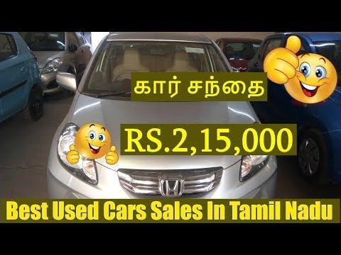 BEST USED LOW BUDET CARS SALES IN TAMIL NADU | KRISHNA CARS | PART 2 |