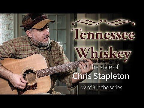 Download Drunkard\'s Prayer - Chris Stapleton - Guitar Lesson | Tutorial