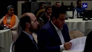 عمّان تستضيف اجتماعا إقليميا لتقييم الإجراءات المحرزة بشأن تغير المناخ - (19-10-2018)