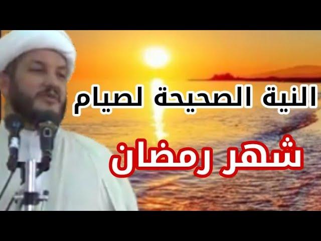 Desertrose لا تنسوا نية الصيام Ramadan Ramadan Kareem Math