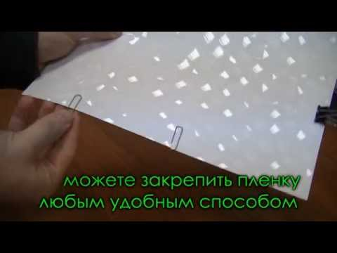 Пакетная пленка для ламинирования матовая, глянцевая
