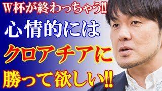 武井壮の聞いて損はない話し http://u0u1.net/vjHM 「YouTubeで複数の収...