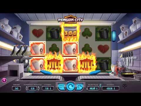 играть бесплатно в онлайн игровые автоматы вулкан без регистрации андроид